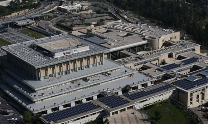 Birds eye view of the Knesset