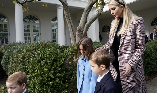 Ivanka Trump arrives with her children as President Trump hosts Thanksgiving