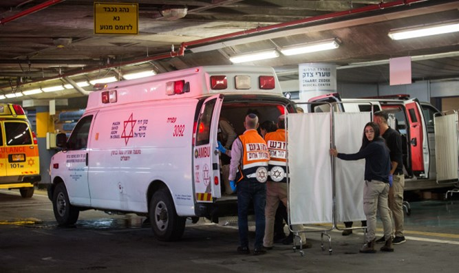 Woman wounded in Ofra attack evacuated to Shaare Zedek Hospital
