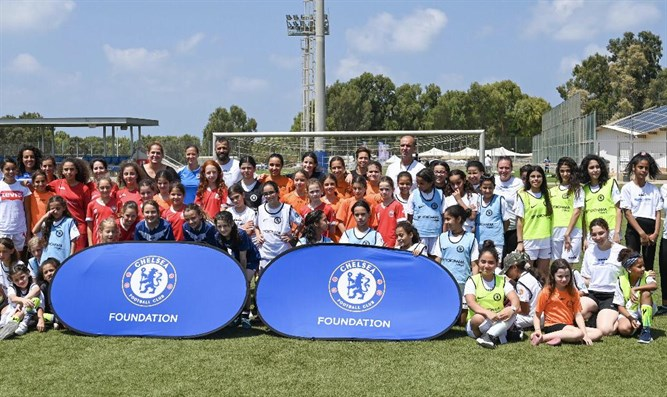 Chelsea Football Club with Israeli soccer players
