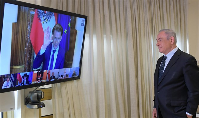 PM Netanyahu participates in video conference