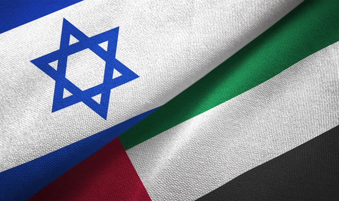 Israel and UAE flag