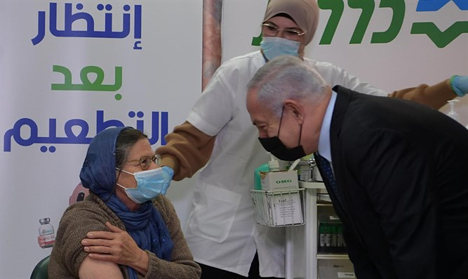 Netanyahu at the Clalit Health Services vaccination facility